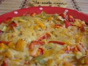 Fırında Biberli Omlet