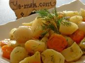 Portakallı Yer Elması