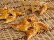 Wind Rose Shaped Puff Pastry Recipe
