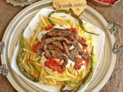 Cokertme Kebab Recipe