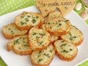 Baked Garlic Bread Recipe