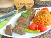 Meat Kebab With Roasted Eggplant Recipe