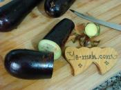 Etli Taze Patlıcan Dolması