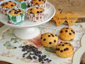 Damla Çikolatalı Sade Muffin