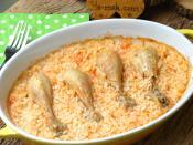 Tavuklu Büryan Pilavı