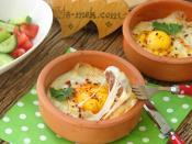 Fırında Sucuklu Kaşarlı Yumurta