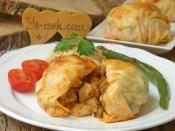 Tavuklu Sultan Kebabı
