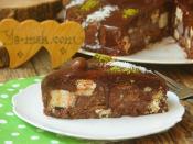 Halleyli Bisküvili Pasta