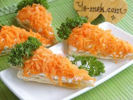 Puff Pastry Pizza With Carrot Recipe