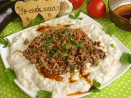 Kebab with Yogurt (Alinazik Kebab) Recipe (From Turkish Cuisine)