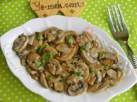 Creamy Sauteed Mushrooms Recipe