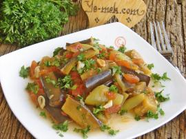 Eggplant with Olive Oil Recipe