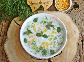 Cold Soup With Corn Recipe