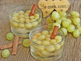 Grape Compote Recipe