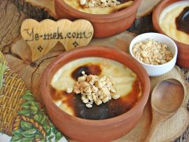 Baked Rice Pudding Recipe