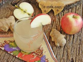 Ginger Apple Juice Recipe