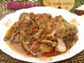 Boned Lamb Stew (Fresh Green Herbs) Recipe