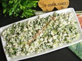 Ricotta Cheese Salad Recipe
