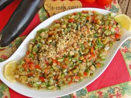 Köz Patlıcanlı Gavurdağ Salatası