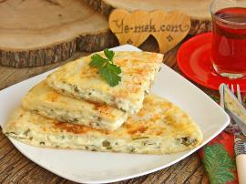 Peynirli Tava Böreği Nasıl Yapılır?