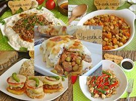 İftar İçin Ana Yemek Tarifleri