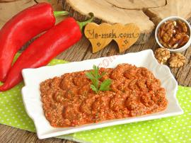 Roasted Red Pepper Puree Recipe