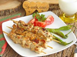 Chicken Shish Recipe