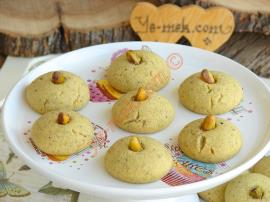 Pistachio Cookie Recipe