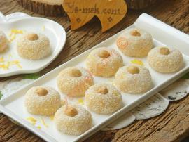 Limonlu İrmik Lokumları Nasıl Yapılır?
