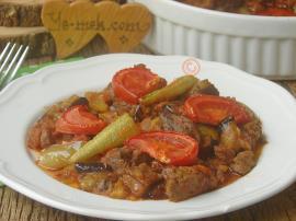 Bodrum Kebabı Tarifi, Nasıl Yapılır? (Resimli)