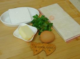 Milföy Böreği