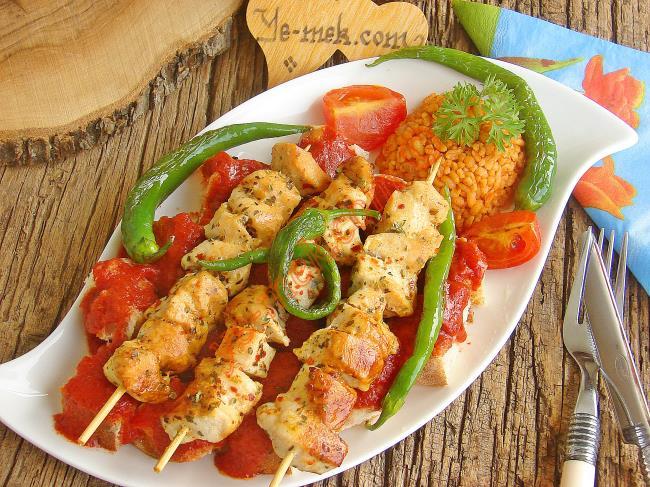 Pideli Tavuk Kebabı