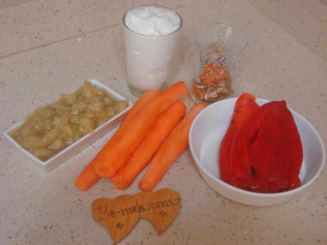 Köz Patlıcanlı Havuç Salatası Malzemeleri